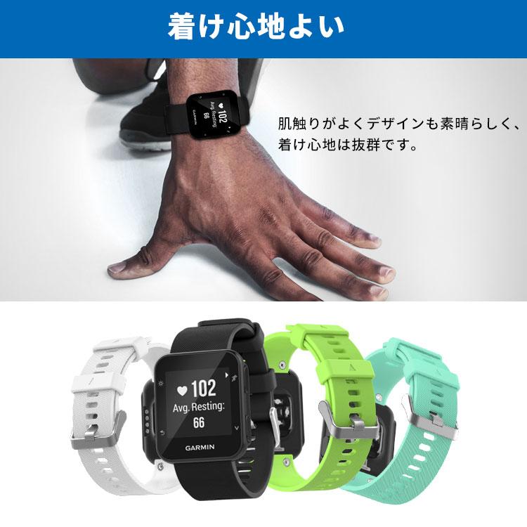 ガーミン  Garmin Forerunner 35J バンド ATiC Garmin Forerunner 35J専用バンド 高級 シリコーン製 腕時計ストラップ/バンド 交換ベルト