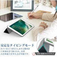 iPad2018ケースiPad6[第6世代A1893,A1954]新型iPadケースipad6カバーipad6ケースソフトiPad2017ケースiPad5[第5世代A1822,A1823]iPadmini4/3/2/1ケースiPadAir2/AirケースPro10.5/Pro9.7iPad2/3/4ケース