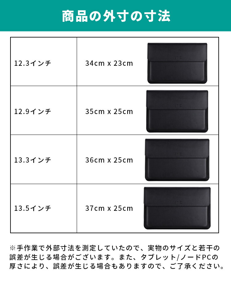 パソコンケース スリーブケース 13.3   11 12 13.5インチipadケース PUレザー MacBook pro Air 13 ケース ノートPCケース おしゃれ タブレットケース PCインナーケース ノート  タブレットケース ノートpcケース  iPad収納 保護バッグ