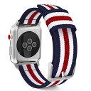 送料無料 Apple Watch バンド - ATiC Apple Watch 42mm 44mm series 5/4/3/2/1用 編みナイロン製 5ストラップ編みナイロン製交換ベルト 腕時計ストラップ バンド 交換ベルト+バンドアダプター 優れた耐久性 良い触感 長さ調整出来 色合いを選択 (38mm 40mmに対応できない)