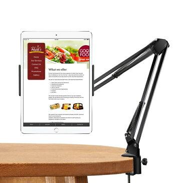 ATiC スマホ・タブレットPC用ホルダー 360度回転 高さ調節/折り畳み可 iPad 10.2 卓上 ホルダー 手の痺れ対策 横幅4-10.5インチ フレキシブルスタンド 取り付け簡単 しっかり固定 スマートフォン/タブレット/電子書籍リーダー/ゲーム機