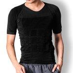 加圧インナー加圧シャツメンズトレーニングウェア姿勢矯正加圧Tシャツエクササイズ猫背矯正アンダーシャツ半袖黒インナーMLXL