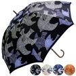 期間限定 日傘 レディース 傘 晴雨兼用 北欧バード 鳥柄 ショート 手開き傘 UV対策 99%カット ファッション雑貨 女性用 コーデ 日焼け対策 ※fu