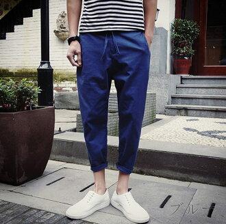 選擇大小和顏色 2 集的褲子男式底部踝長度平原圓錐薄簡單男士休閒長褲