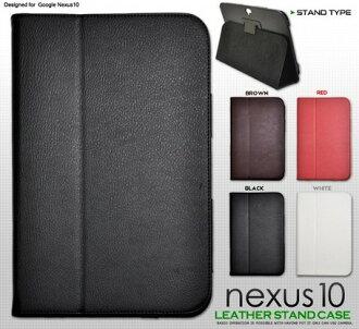 平板電腦是男性配件平板電腦用品視頻查看 nexus 皮革 Nexus 10 站案例 PC 周邊設備平板電腦 Tablet PC 附件箱