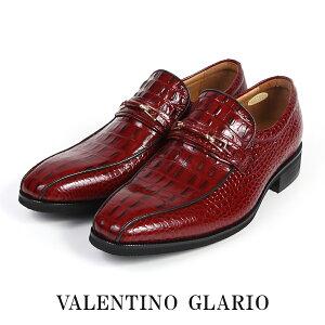 日本製 本革 クロコ型押し ビットローファー 3E Valentino Glario - バレンチノグラリオ TK-857 ドレス&ビジネスシューズ メンズ 撥水