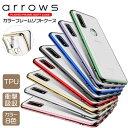 arrows U 801FJ (softbank) / ar