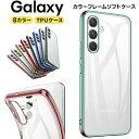 Galaxy A32 5G / Galaxy A51 5G / Galaxy A21 / Galaxy A41 / Galaxy A20 / Galaxy A7 / Galax……