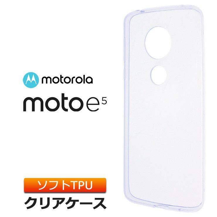 スマートフォン・携帯電話用アクセサリー, ケース・カバー MOTOROLA Moto E5 TPU motoe5