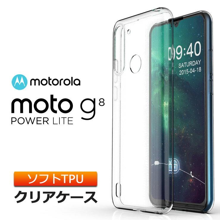 スマートフォン・携帯電話アクセサリー, ケース・カバー Motorola moto g8 power lite TPU SIM G8