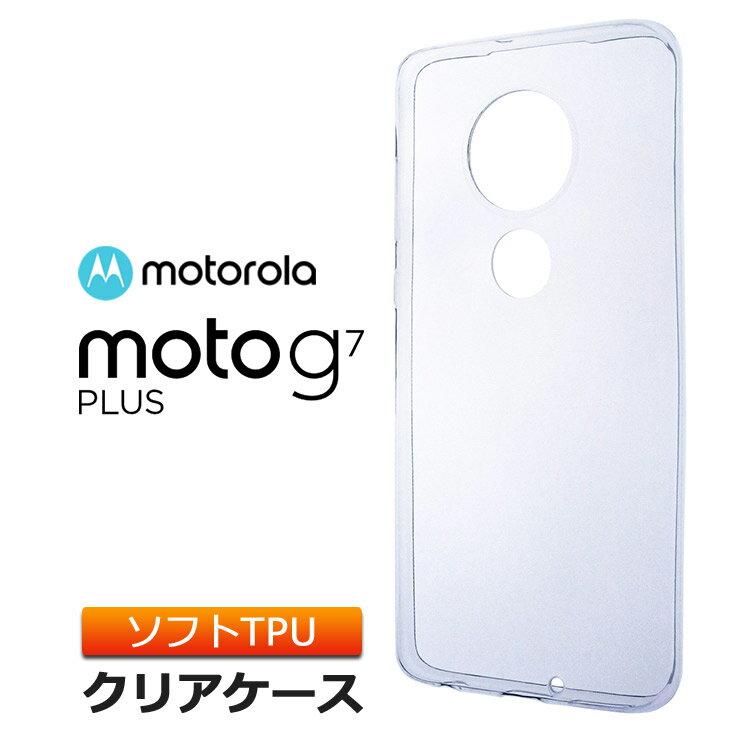 スマートフォン・携帯電話アクセサリー, ケース・カバー MOTOROLA moto g7 plus TPU SIM motog7plus g7