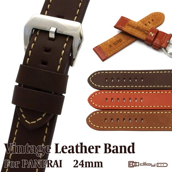 DiloyVINTAGE384Paneraiパネライ用24mm腕時計交換用本革ベルトヨーロッパレザーバンドディロイヴィンテージ