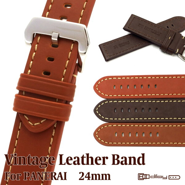 DiloyVINTAGEP371Paneraiパネライ用24mm腕時計交換用本革ベルトヨーロッパレザーバンドディロイヴィンテージ