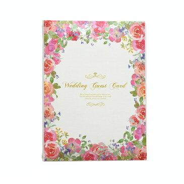 【Ti Amo】結婚式 ゲストブック カード式/ローズガーデン/芳名帳/ウェディング