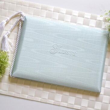 【Ti Amo】結婚式 ゲストブック 記帳式/モアレブルー/芳名帳/ウェディング