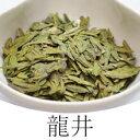 【山本漢方】ダイエット減肥茶 5g×32包【げんぴちゃ】【健康茶】
