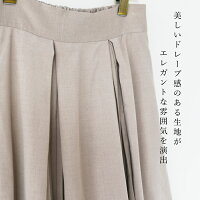 【chouchoudemaman】アコーディオンプリーツスカートボトムス