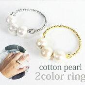 【レビューで送料無料】コットンパールリングラインストーンパヴェゴールドホワイトキスカクリア指輪フリーサイズボリューム