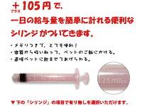 プライムケイズ13種類のきのこエキス50ml(1本+シリンジ付き)