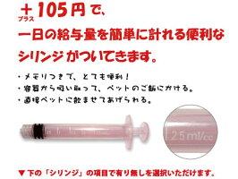 プライムケイズ13種類のきのこエキス50ml(12本)