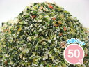 プライムケイズ 手作りご飯の具 養生野菜 (50g)【犬 猫ペット 手作りサポート 乾燥 野菜 無添加】