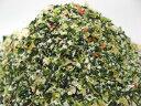 プライムケイズ 手作りご飯の具 養生野菜 (230g)【犬 猫ペット 手作りサポート 乾燥 野菜 無添加】