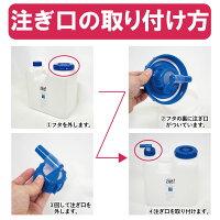 ジアス!フレッシュZIUS!Fresh除菌消臭水10L【ウィルス除去・除菌・消臭/弱酸性受注生産品】