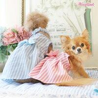 ウーフリンクWOOFLINKHELLOSUNNYDAYSDRESS【小型犬犬服ウエアワンピースドレスセレブ】