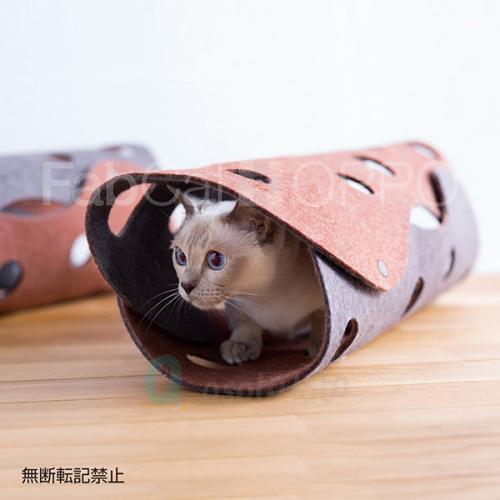【OPPO】FabCat tunnel (ファブキャット トンネル)【ペット 猫 ねこ ネコ キャット トーイ トンネル おもちゃ】