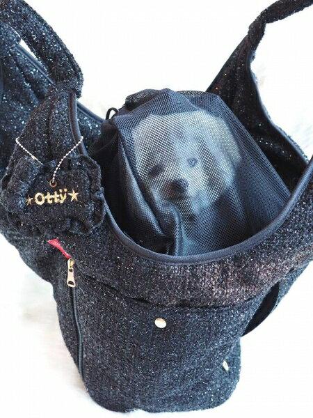 Otty(オッティ)×ROOTOTE(ルートート)コラボ・キャリーバッグ(ツイードブラック)【小型犬 犬用 ペット キャリーバッグ セレブ/ 】