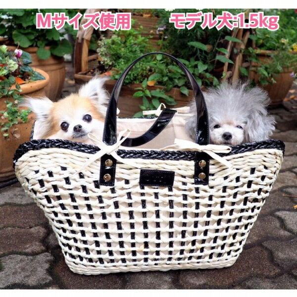 オッティ Otty キャリーカゴバッグ(M)【小型犬 犬用 ペット キャリーバッグ セレブ 】