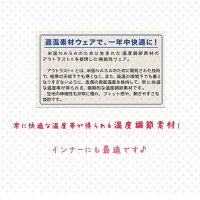 CanNana(きゃんナナ)適温キープ・ガーリーTシャツ【小型犬犬服ウエアトップスTシャツセレブ】