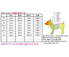 J&KアニマルズJ&Kanimals☆ベアワンピース☆(SS/SS-L)【小型犬犬服ウエアワンピースドレス】
