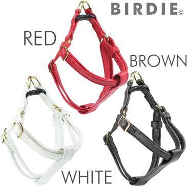 BIRDIE(バーディ) 本革製ジェントルレザーハーネス【小型犬 首輪 カジュアル ハーネス /送料無料】