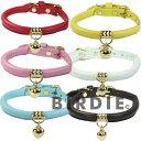 BIRDIE(バーディ) ジェントルリリーカラー(サイズ24)【猫 小型犬 首輪 カジュアル カラー】