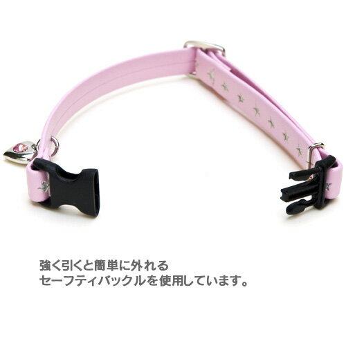 BIRDIE(バーディ) 【猫用首輪】FLCウォルトカラー【猫用 首輪 カジュアル カラー】