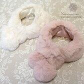 Glamourism(グラマーイズム) カーラ(Carla)【小型犬 犬用 マフラー 首巻き セレブ】