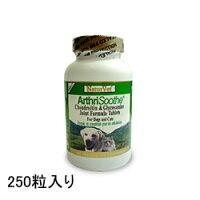 NaturVetネイチャーベットアースリアーマー500粒【ペット犬用猫用サプリ/送料無料】