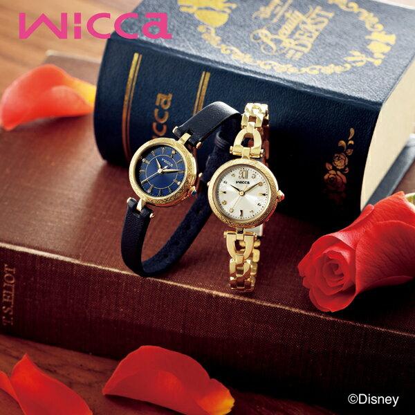 wicca ウィッカ ディズニーコレクション 美女と野獣 「野獣」限定モデル 【国内正規品】 腕時計 レディース KP3-325-90