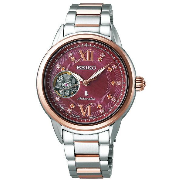 腕時計, レディース腕時計 SEIKO LUKIA 1000 SSVM058