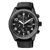 CITIZEN GLOBAL MODEL COLLECTION シチズン グローバルモデル エコドライブ 腕時計 CA0255-01E 【送料無料】【代引き手数料無料】