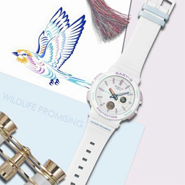 BABY-G ベイビージー LOVE THE SEA AND EARTH WILDLIFE PROMISING コラボモデル 数量限定 腕時計 BA-255WLP-7AJR