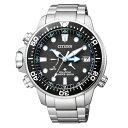 CITIZEN シチズン PROMASTER プロマスター Marine マリン エコ・ドライブ 国内正規品 腕時計 メンズ BN2031-85E 【送料無料】