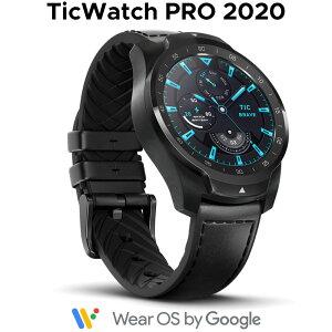 スマートウォッチ TicWatch Pro 2020 最新 ティックウォッチ 1GB RAM Wear OS by Google マイク搭載 着信 通話機能 日本語対応 GPS LINE通知 心拍計 IP68防水 iOS android iphone 対応 メンズ