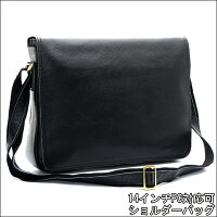 シンプルデザイン簡約風、高級本革素材ショルダーバッグ