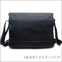 厳選A級本革素材黒いショルダーバッグ