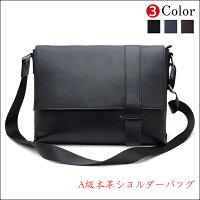 高級A級本革素材黒色系ショルダーバッグ