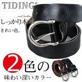 TIDING(潮牛) 馬蹄形バックル メンズ ベルト 本革 一枚天然牛革 ブラック/ブラウン/チョコ3色 調節可 楽天カード分割 ギフト