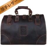 天然厚手牛革素材高級感と耐久性満点ボストンバッグ