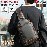 潮牛機能性3WAY本革ボディバッグメンズリュックサックA4対応厚手牛革オイルレザーブラウン斜めがけワンショルダーバッグディパックバックパック鞄
